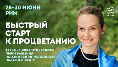 Omline.ru